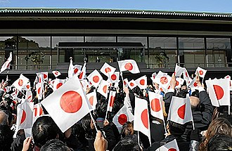 Controversies regarding the role of the Emperor of Japan - A flag-waving crowd greet Emperor Akihito at the Imperial Palace on his birthday. Photo taken on Dec. 23, 2004.