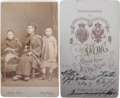 Japanese Nanny in China by Afong c1875.png