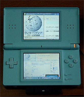Nintendo DS & DSi Browser - Japanese Wikipedia on Nintendo DS Browser.