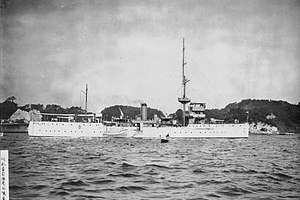 Japanese gunboat Ataka in 1922.jpg