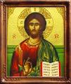 Jesus, Byzanticon.jpg