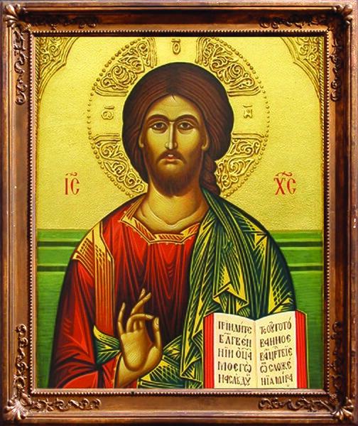 File:Jesus, Byzanticon.jpg