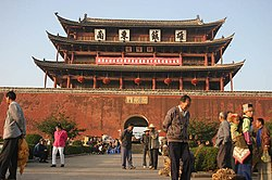 Chao Yang Lou, the old city gate of Jianshui, which now stands in the middle of town
