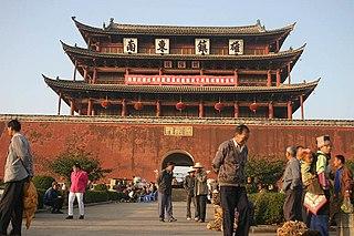 Jianshui County County in Yunnan, Peoples Republic of China