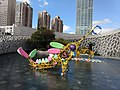 Jingan Sculpture Garden Made from kick boards boogie boards and bicylcel frames Shanghai China (43896376400).jpg