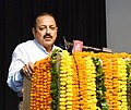 Jitendra Singh addressing at the Interactive Session of Assistant Secretaries (IAS Officers of the 2016 batch) chaired by the Vice President, Shri M. Venkaiah Naidu, in New Delhi.JPG
