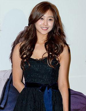 Jo Bo-ah - Image: Jo Bo ah from acrofan