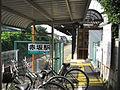 Joden-Akasaka-station-entrance-20100907.jpg