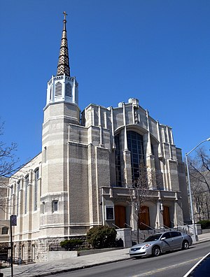 St. John's Church (Bronx) - Image: John RCC 3021 Kingsbridge Av jeh