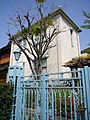 Jr west japan guest house2048.jpg