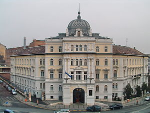 English: Main building of the Hungarian Centra...