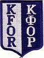 KFOR Logo Armpatch.JPG