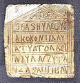 KHM Wien Magische Inschrift VII 1045b.jpg