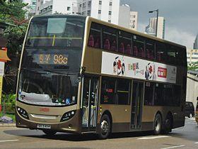 KMB SH8404 98C.JPG