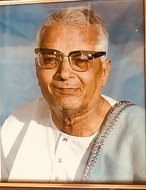 K. S. Narasimhaswamy - Image: K S Narasimha Swamy photo of portrait from his home