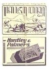 Kajawen 22 1931-03-18.pdf