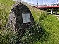 Kamień pamiątkowy 'bitwy na Psim Polu'.jpg