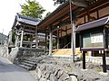 Kamiishizucho Tokiyama, Ogaki, Gifu Prefecture 503-1635, Japan - panoramio (6).jpg