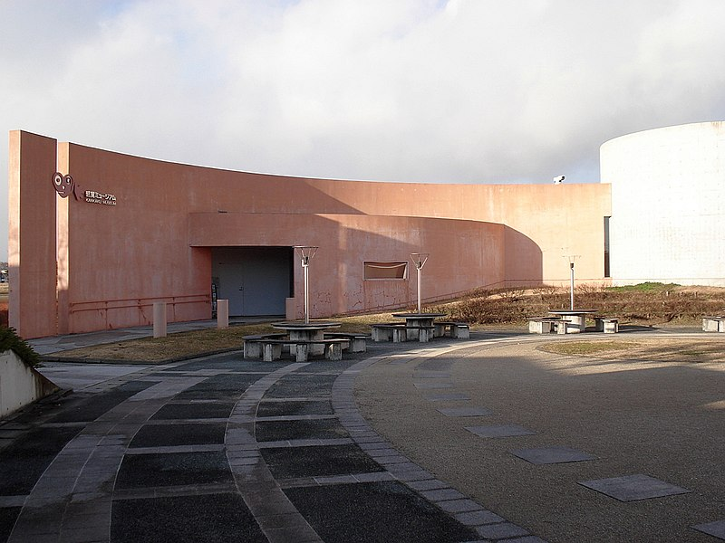 File:Kankaku-Museum 101218.jpg