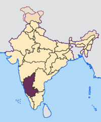Karnataka in India.png