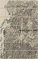 Kart over Onsö; Gleminge; Thunö; Raade; Rygge; en del av Vaaler; Svindal; Skibtvedt; Moss og Vassbygden; Jelöen og Soner; del 5, 1804.jpg