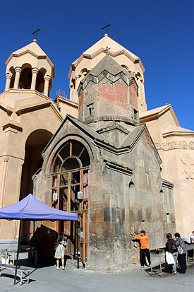 Katoghike Church Yerevan 2014.JPG