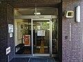 Kawasaki City Asao Library Kakio Branch Ent.jpg