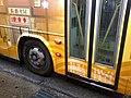 Keelung Bus 509-FU auto door 20130211.jpg