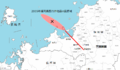 Kego fault zone Fukuoka.png