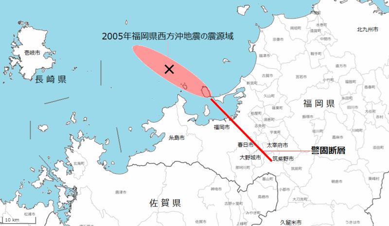 File Kego Fault Zone Fukuoka Png 维基百科 自由的百科全书