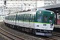 Keihan-Series2600.jpg