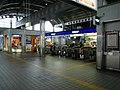 Keihan Kadoma Station ticket gate - panoramio.jpg