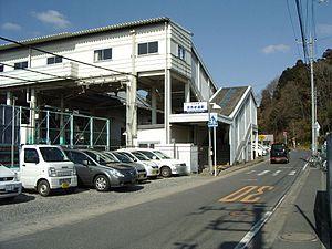 Sōgosandō Station - Image: Keisei Sogosando sta 002