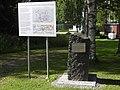 Kerkonkoski linnoitteet muistomerkki crop.jpg