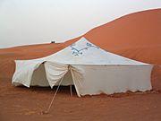 Decoration Interieur Mauritanie