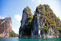 Khao Sok National Park No.17.jpg
