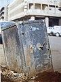 Khartoum, 1986 - panoramio (2).jpg