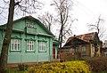 Kimry, Tver Oblast, Russia - panoramio (135).jpg
