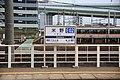 Kintetsu Komeno Station 20170724.jpg