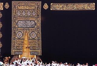 the cloth that covers the Kaaba in Mecca, Saudi Arabia