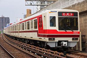Midōsuji Line - Image: Kitaosaka kyuko railway 8000 renewalcar