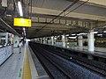 Kitasenju-Sta-JR-Platform.JPG