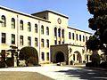 Kobe University.jpg