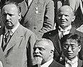 Koebe Stohler Brusotti Hiong Zurich1932.tif