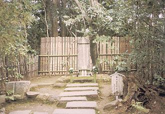 Hon'ami Kōetsu - Honami Kōetsu's grave, Kyoto, Japan