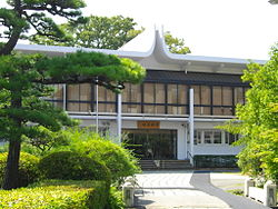 Kokuchukai Headquaters.JPG