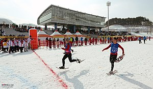 Snowshoe running - A fase of a snowshoe running race.