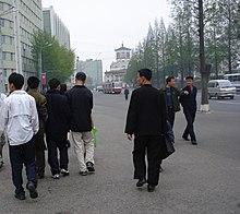 تجربة سلاح إستراتيجي كوري شمالي 220px-Korean_youth_on_Pyongyang_street