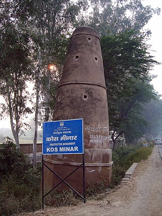 Kos Minar - Kos minar at Palwal along Grand Trunk Road in Haryana, India; the state has the highest number of surviving Kos Minar in the Indian subcontinent.