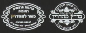 Kosher  food label
